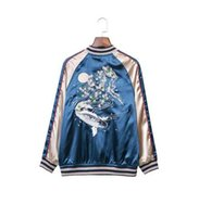 basic baseball - Fashion Satin sukajan carp embroidered bomber jacket autumn casual cool souvenir jacket spliced women basic coats baseball