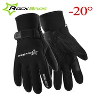 Wholesale Rockbros Unisex Winter Ski Gloves Waterproof Motorcycle Cycling Gloves Thick Fleece Multi function Snowboard Gloves Breathable