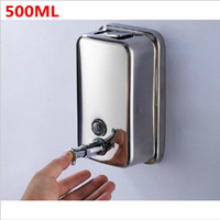 Wholesale 500ml Size Classic design Bathroom Kitchen Stainless Steel Wall Mounted Lotion Pump Soap Shampoo Dispenser Home New Arrival