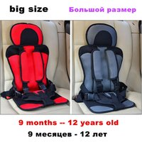 Wholesale Potable Baby Car Seat Safety Seat for Children in the Car Months Years Old KG Child Seats for Cars