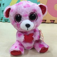 beanie baby dolls - IN HAND NEW TY BEANIES BABIES BOOS STUFFED ANIMAL BIG EYES Glitter eyes Sweetkins Pink love BEAR quot Cute Plush doll