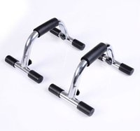 Wholesale Push Up Bars Foam Handle Stands Home Fitness Workout Exercise