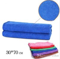 Wholesale 600pcs Super Water Absorbent Microfiber Cleaning Towel Car Wash Clean Cloth x70cm Brand New Good Quality