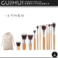 bamboo trade - 11pcs Bamboo Handle Brush set Bamboo Rod EDM With Beauty Tools With Sacks of Foreign Trade Sales Makeup Brush A Full Set Of