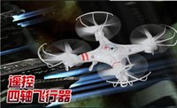 Wholesale High quality XX5 G RC drone four axis aircraft Remote control drones channel with box packaging RC quadcopter toys