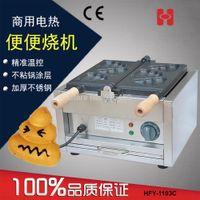 Wholesale Commercial Use v v Electric Fat Burning Poo Waffle Maker Iron