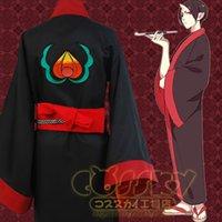 animations kimonos - Hoozuki No Reitetsu Men Women Cosplay Costume Halloween Adult Animation Dress Kimono Yukata Cos Clothing
