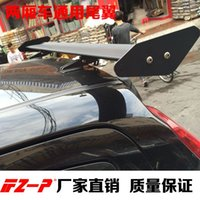 Wholesale Automobile tail single double Aluminum Alloy tail hatchback car general wing drilling tail