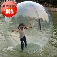 Wholesale 2M inflatable Water Walking ball PVC inflatable ball zorb ball water walk ball dancing ball water sports ball kids toy water ball
