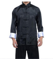 best silk pajamas - New Best Chinese men s Dress silk kung fu suit pajamas SZ M L XL XL XL Hot Selling