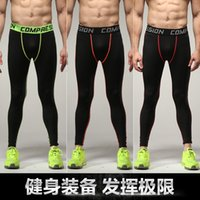 Cheap Sexy Mens Sport Pants Gym Wear Swimwear Swimsuits Beach Sea Brand Tight Soft jogger pant Winter Slim Pencil sweatpants