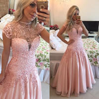 beautiful cover art - Beautiful Ball Gown Long Evening Dresses With Lace Appliques And Hand Beading High Collar Short Sleeves Prom Party Dresses