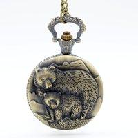 bear pocket watch - Retro Vine Bronze Bear Coon Quartz Pocket Watch Analog Pendant Necklace Men Women Watches Chain Gift