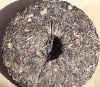 al por mayor chino pastel de té verde-Chino Tradicional Yunnan Menghai Puer Hierbabuena Madura Té tarro Post Post Fermentado Salud Dieta Té de Belleza con Bulk Vacío Embalaje