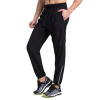 Wholesale Men pants running run sports jogger jogging basketball gym pants exercise fitness long trousers loose fit