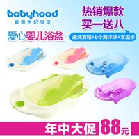 Wholesale Baby baby bath tub in large babies thickened washbasin newborn products