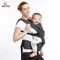 baby supplies agents - Before and after maternal and child supplies multifunctional four breathable baby cotton shoulder waist strap stool shop agent