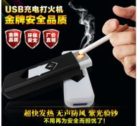 advertising room - The lighter rechargeable electronic cigarette lighter business gifts USB advertising lighter factory on behalf of