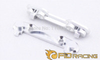 armed definition - Front Arm connecting plate FOR LOSI IVE T connect definition plate japan plate japan