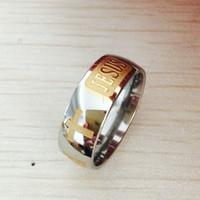 al por mayor chapado en oro amarillo anillo de matrimonio-El tamaño grande 8m m 316 Titanio Acero 18K oro amarillo plateado cruz de Jesús Cruz de la biblia de la boda de la plata los hombres del anillo de la venda hombres