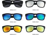 Wholesale Large Black Sunglasses Frame Sunglasses Sunglasses Sunglasses Reflecting Colorful Film Tide Freeshpping