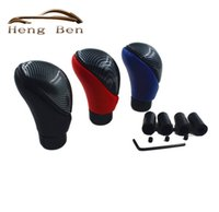 Wholesale HB Hot Sale Guaranteed PVC Leather Carbon Looking Universal Gear Shift Knob