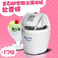 Wholesale Home ice cream machine ice1510 tool can be fully automatic home fruit ice cream machine child fruit ice cream