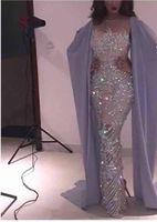 beaded figures - 2017 Sexy Mermaid Full beading Custom Made Long Prom African Full Figure Celebrity Evening Dresses