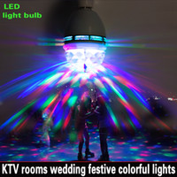 Wholesale Interface The new generation of W RGB LED E27 light bulb colorful auto rotating stage lights disco KTV projector lamp