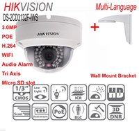 audio dome camera - HIKVISION DS CD3132F IWS MP POE WiFi Audio Dome IP Camera Wall Mount Bracket
