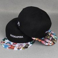 ball facebook - 2016 Vogue Chinese peking opera facebook mask Embroidery Women Men hip hop hats Gorras sport baseball caps Casquette canvas hat