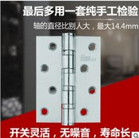 Wholesale The new stainless steel casement windows GB X3X3 brushed flat open hinge doors and windows hardware accessories