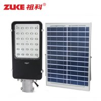 Wholesale Zucco solar lamp outdoor super bright LED lawn lamp household outdoor waterproof integration solar garden lights