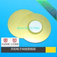 Wholesale Special mm diameter mm thick copper substrate piezoelectric ceramic buzzer buzzer Silver
