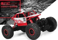 Wholesale new Lynrc RC Car WD GHz Rock Crawlers Rally climbing Car x4 Double Motors Bigfoot Car Remote Control Model Off Road Vehicle Toy