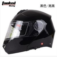Wholesale Genuine Tanked Racing T270 motorcycle helmet visor exposing dual lens whole winter helmet motorcycle helmet S XXL