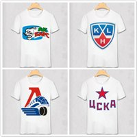 ak shirt - KHL League T Shirt Lokomotiv Yaroslavl Ak Bars Kazan Dinamo Riga Moscow Club Team Logo Print T shirt Ice Hockey Sport shirt