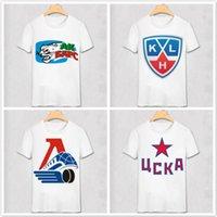 ak bar - KHL League T Shirt Lokomotiv Yaroslavl Ak Bars Kazan Dinamo Riga Moscow Club Team Logo Print T shirt Ice Hockey Sport shirt