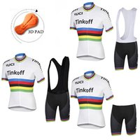 bicycle bank - 2016 TINKOFF Saxo Bank PRO TEAM PETER SAGAN UCI ONLY Ropa Ciclismo White Short Sleeve Cycling Jersey Bike Bicycle Wear XS XL