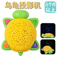 baby sleep machine - Children s story projection teaching machine machine baby cartoon star baby turtles sleep star projector projector
