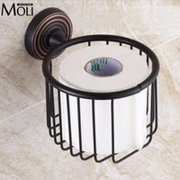 Wholesale Black classical toilet paper basket oil rubbed bronze toilet paper roll holder tissue box porta papel higienico