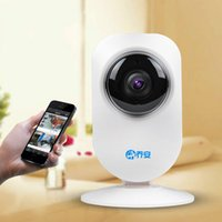 Wholesale 720P Long Distance Control Wireless High Definition Night Vision Smart Camera