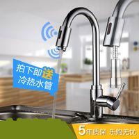 Wholesale kitchen touch sensor faucet functional taps automatic touch spout pulling smart faucet electronic mechanical integrated water faucet