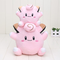 baby center toys - 15cm cm Poke Pocket Pikachu Center Clefairy Plush Toy Stuffed Doll Soft Baby Toy kids toys christmas gift