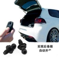 Wholesale 2pcs VW Golf GTI R20 trunk brace screw Volkswagen Trunk lid open automatically converted hydraulic rod connector