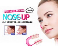 Wholesale 2016 New Hot Selling Nose UP Beauty Clip Nose Up Shaping Shaper Lifting Bridge Straightening Beauty Clip