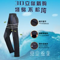 Wholesale milvian outdoor sport new autumn and winter wear men and women s thickening stretch pants outdoor waterprroof pants