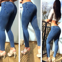 active editions - 2016 Woman Sport Pants jeans Edition High Elastic Low Waist Shaping Sexy hip Fashion Pantalones Fitness Tight trousers For Women