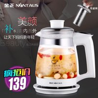 Wholesale Nintaus JZW E health pot full automatic glass tea pot Chinese pot thickened multi function electric cooking pot