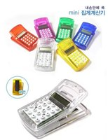 Wholesale wKorean version of the cartoon transparent mini clip calculator creative office student notes folder convenient mini computers